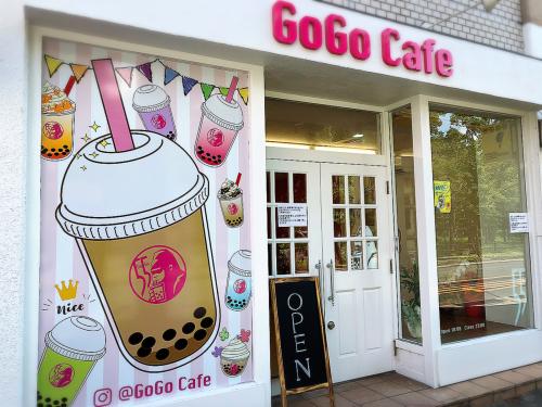 Go Go cafe_e0292546_21373791.jpg