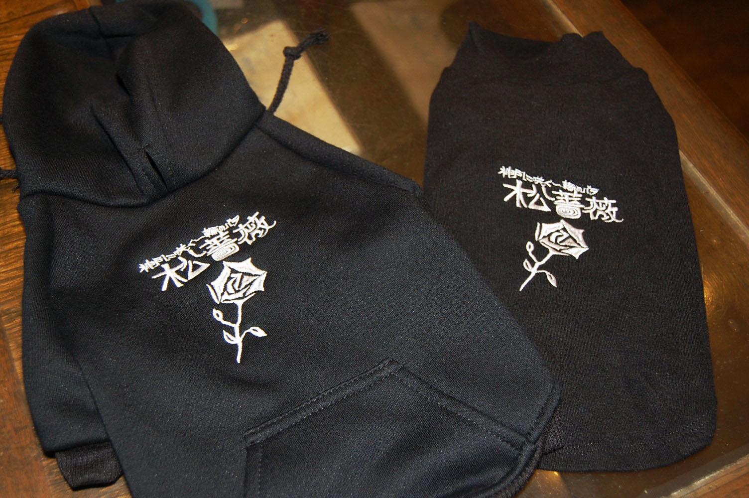 持ち込みのペットの服にオリジナル刺繍を入れました!_e0260759_10562815.jpg