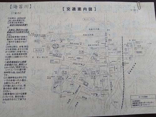 令和元年度 富士総合火力演習~①_c0100865_22284179.jpg