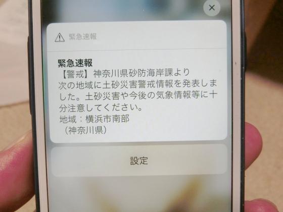 e0045768_22344430.jpg