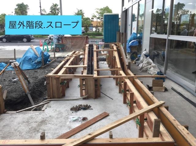 新鹿児島通所リハの進捗状況( ^ω^ )_a0079474_19142893.jpeg