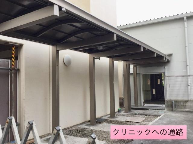 新鹿児島通所リハの進捗状況( ^ω^ )_a0079474_19160392.jpeg