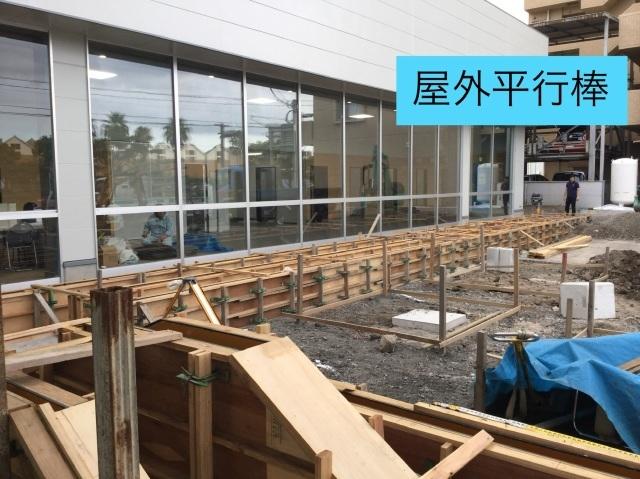 新鹿児島通所リハの進捗状況( ^ω^ )_a0079474_19184495.jpeg