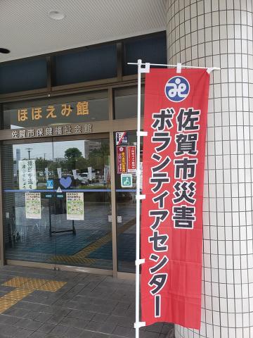 福岡・佐賀の大雨被害の対応_e0345277_19103688.jpg