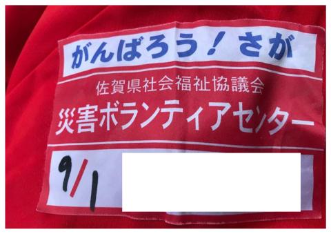 福岡・佐賀の大雨被害の対応_e0345277_19103753.jpg