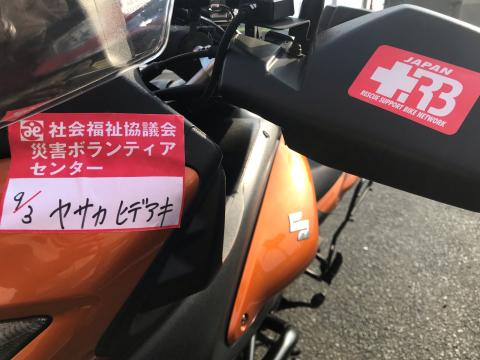 福岡・佐賀の大雨被害の対応 その2_e0345277_19130478.jpg