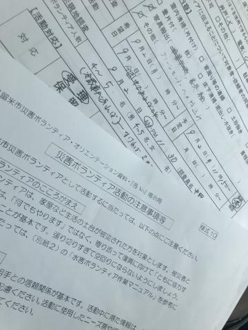 福岡・佐賀の大雨被害の対応 その2_e0345277_19144370.jpg