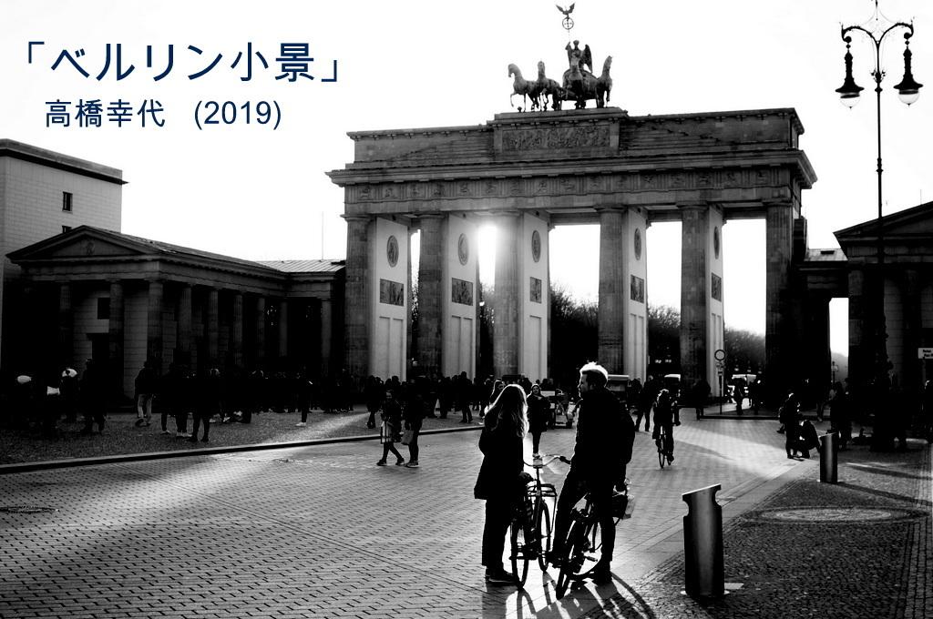 9/14 東大阪にて!_c0180686_19001781.jpg