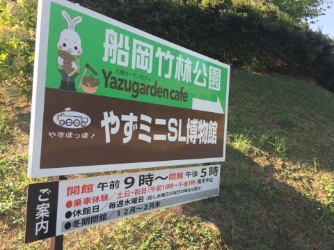 BBQキャンプ@船岡竹林公園_e0115904_00531765.jpg