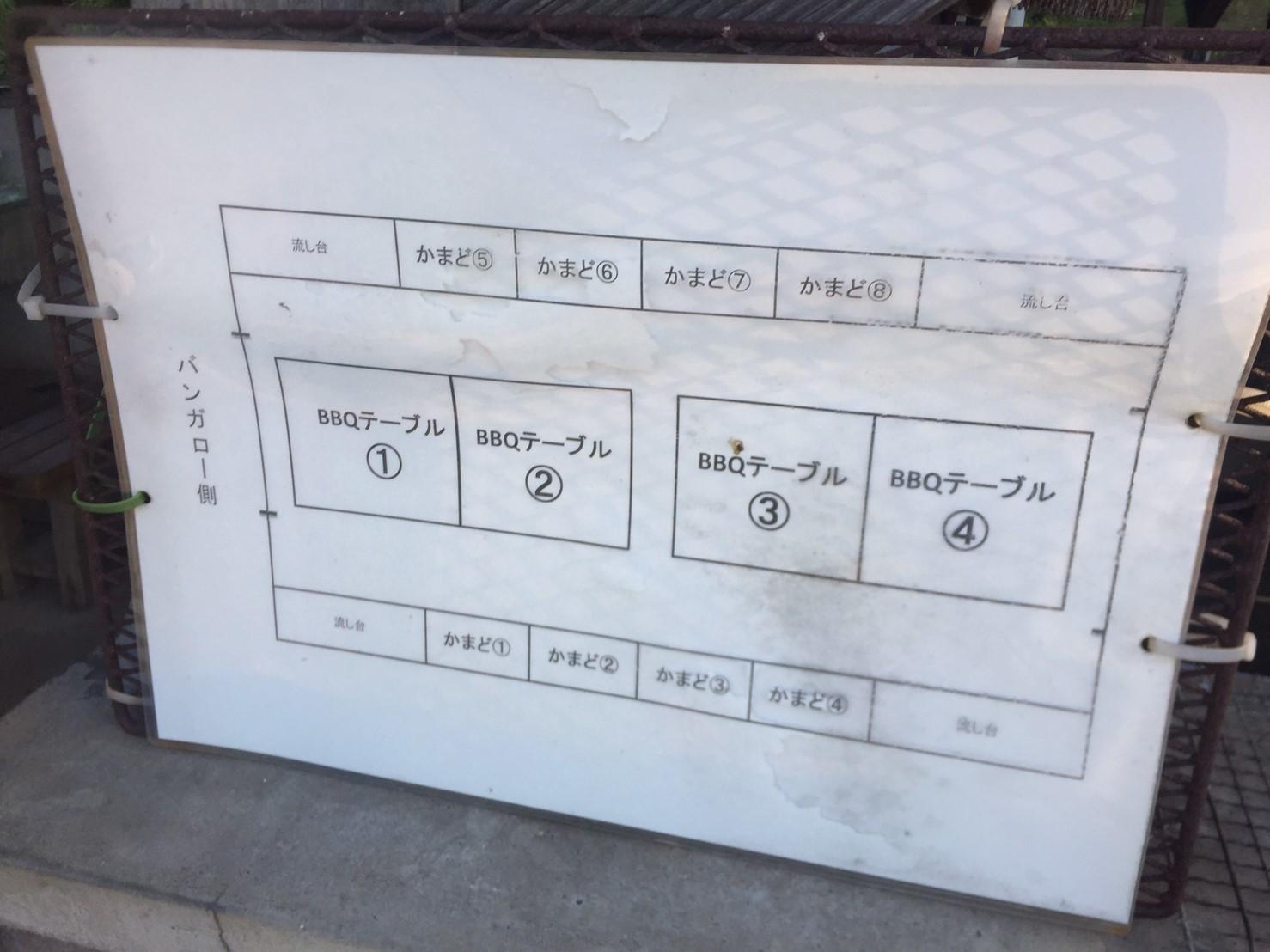 BBQキャンプ@船岡竹林公園_e0115904_01242047.jpg
