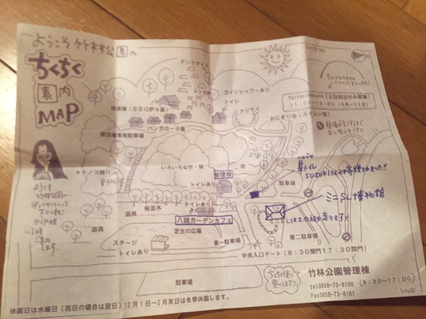BBQキャンプ@船岡竹林公園_e0115904_04144165.jpg
