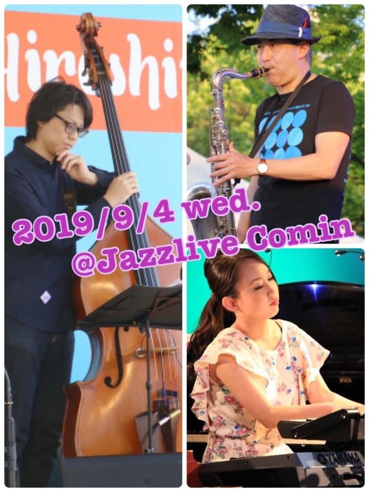 ひろしま ジャズライブ カミン   Jazzlive Comin広島 本日9月4日のジャズライブ_b0115606_11331603.jpeg