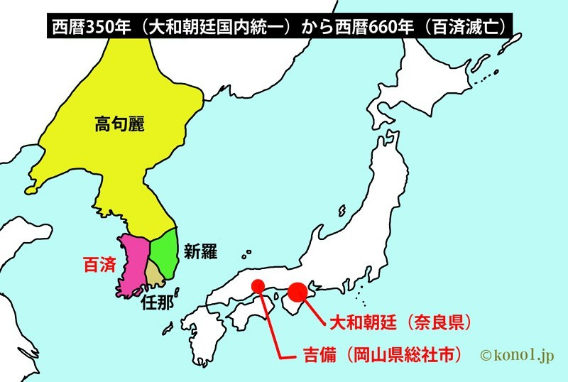 The relationship between ancient Korea and Japan has never changed!: A Japanese tragedy!?_a0348309_12080897.jpg