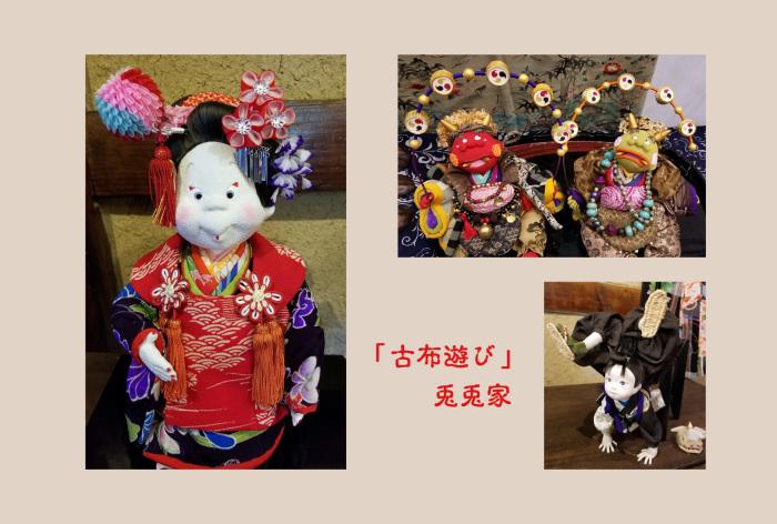 2019年終了展示会_e0257432_10005714.jpg
