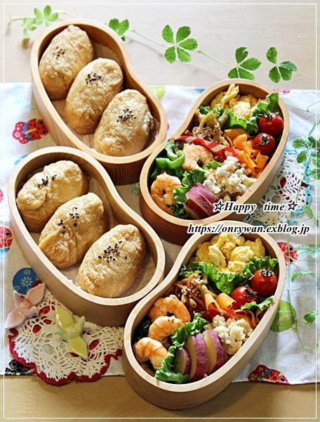 お稲荷さん弁当とつぶやき♪_f0348032_16495573.jpg