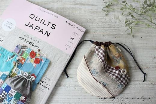 『キルトジャパン10月号』手縫いで作る小さくて可愛い丸巾着&楽天セール♪_f0023333_20490683.jpg