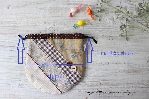 『キルトジャパン10月号』手縫いで作る小さくて可愛い丸巾着&楽天セール♪_f0023333_20580478.jpg
