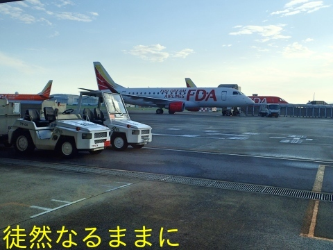 県営名古屋空港から福岡空港へ_d0285540_06463843.jpg