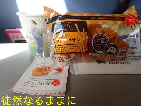 県営名古屋空港から福岡空港へ_d0285540_06504294.jpg