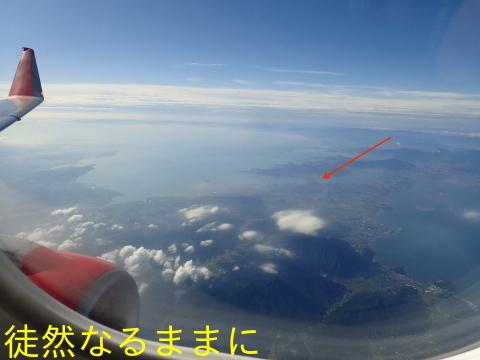 県営名古屋空港から福岡空港へ_d0285540_06512351.jpg