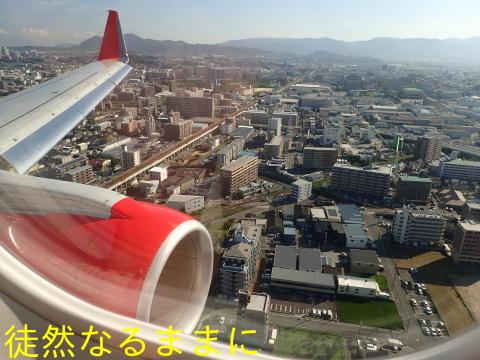 県営名古屋空港から福岡空港へ_d0285540_06515180.jpg