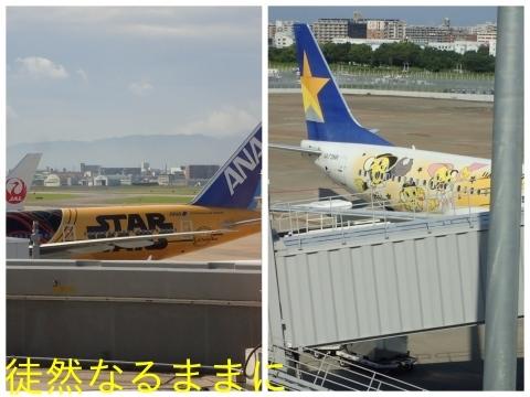 県営名古屋空港から福岡空港へ_d0285540_06523763.jpg