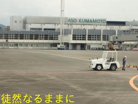 阿蘇熊本空港から県営名古屋空港へ_d0285540_20301812.jpg