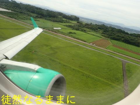 阿蘇熊本空港から県営名古屋空港へ_d0285540_20302335.jpg