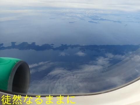 阿蘇熊本空港から県営名古屋空港へ_d0285540_20302814.jpg