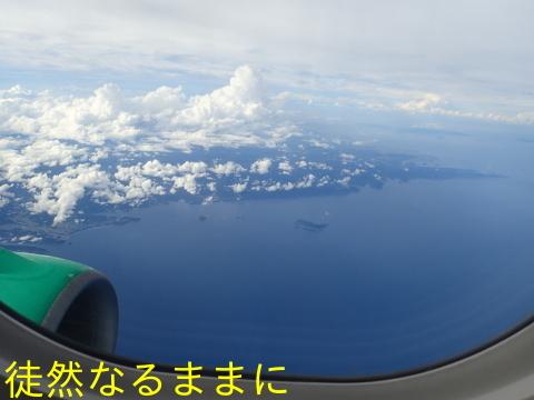 阿蘇熊本空港から県営名古屋空港へ_d0285540_20303323.jpg