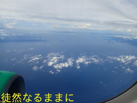 阿蘇熊本空港から県営名古屋空港へ_d0285540_20303981.jpg