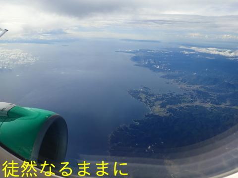 阿蘇熊本空港から県営名古屋空港へ_d0285540_20304372.jpg