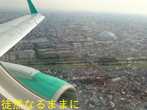 阿蘇熊本空港から県営名古屋空港へ_d0285540_20305091.jpg