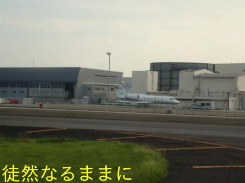 阿蘇熊本空港から県営名古屋空港へ_d0285540_20305704.jpg