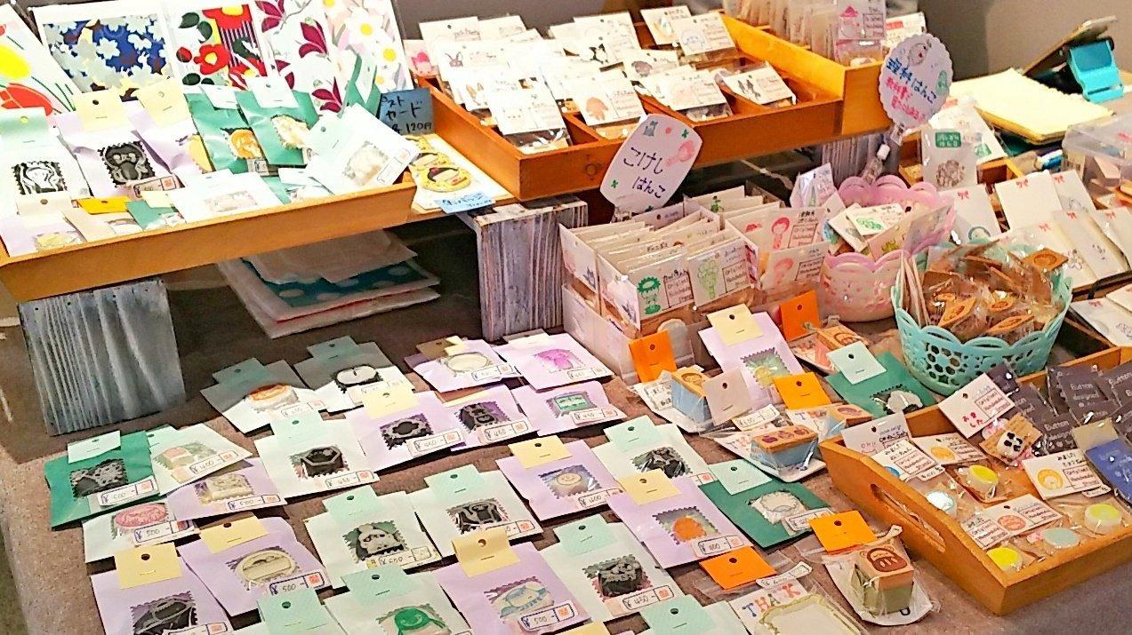 《10.19/10.20 津軽こけし館》小さなクラフトイベントK-MEETING!2019秋 開催のお知らせ!_e0318040_14164976.jpg