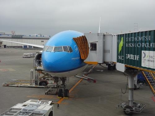 南米アマゾンの旅に出発、機内食はDBMLでいってみた_c0030645_01431966.jpg