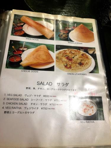 マドラスキッチン_e0292546_00551116.jpg