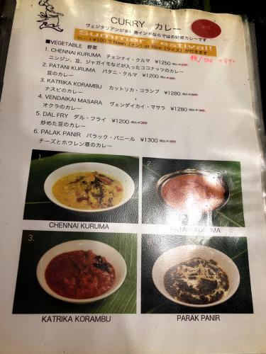 マドラスキッチン_e0292546_00555294.jpg