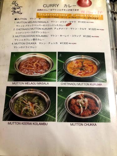 マドラスキッチン_e0292546_00555437.jpg