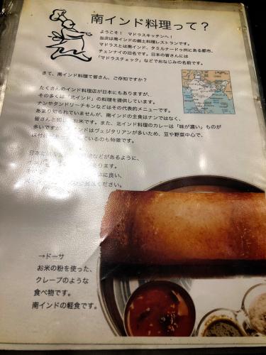 マドラスキッチン_e0292546_00565019.jpg