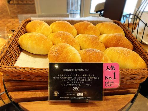 ル・パン神戸北野_e0292546_01051037.jpg