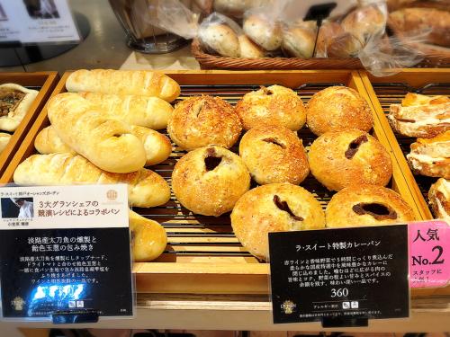 ル・パン神戸北野_e0292546_01051238.jpg