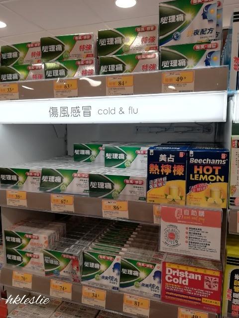 風邪薬を買いに_b0248150_03172138.jpg