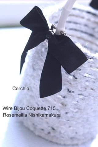 Cerchio  新作秋冬バージョン_d0078355_21225619.jpg