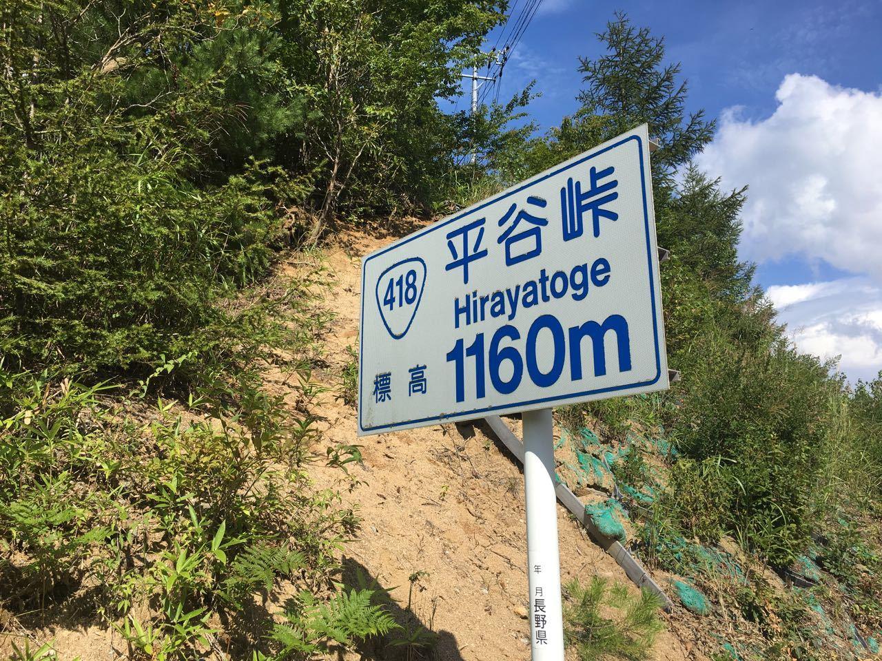 2019.09.03「SDA王滝120km 」_c0197974_12421142.jpg