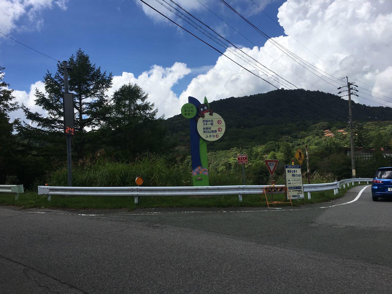 2019.09.03「SDA王滝120km 」_c0197974_12423337.jpg