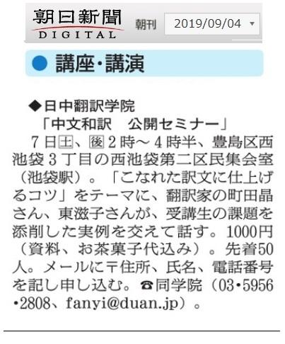 本日のメルマガ第1388号は、第15回「中国人の作文コンクール」3等賞以上の優秀賞81人を発表!★_d0027795_16042829.jpg