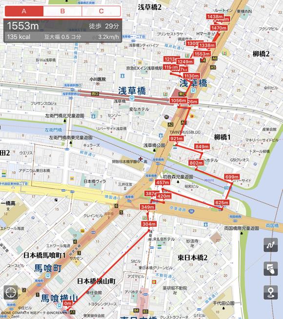 早朝散歩:馬喰横山~柳橋~浅草橋_d0227799_11200321.jpg