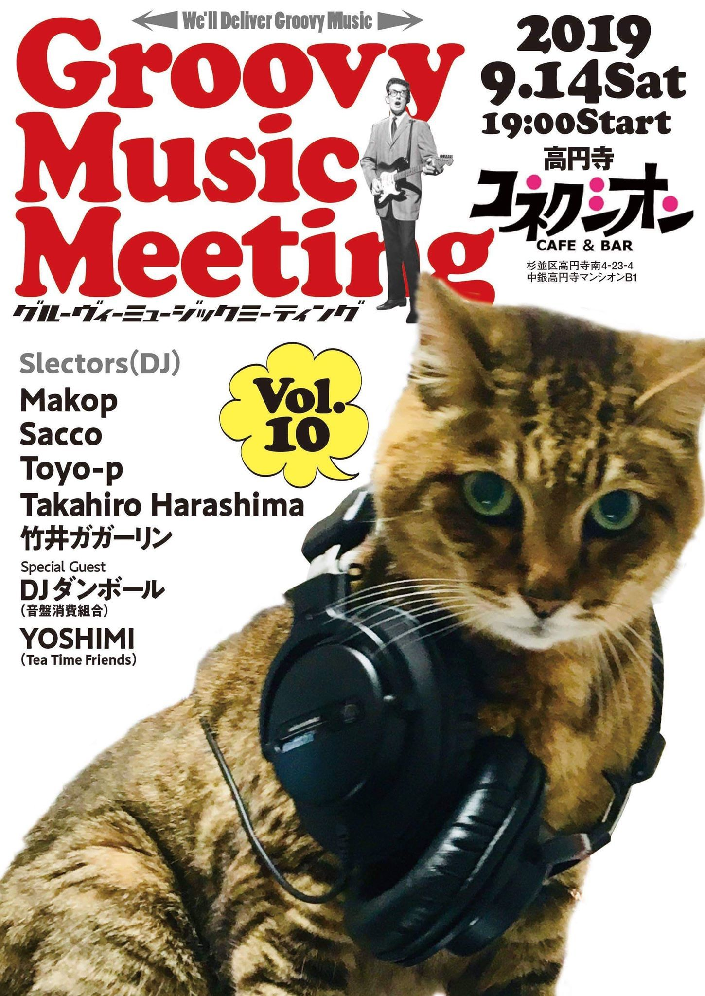 09/14(土)Groovy Music Meeting Vol.10_c0099300_16334469.jpg