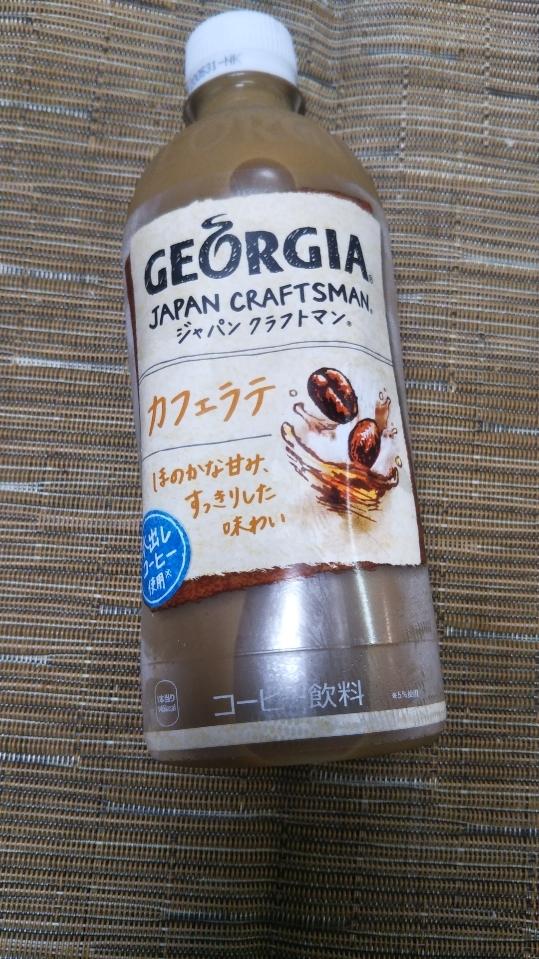 ジャパンクラフトマン カフェラテ_f0076001_23170009.jpg